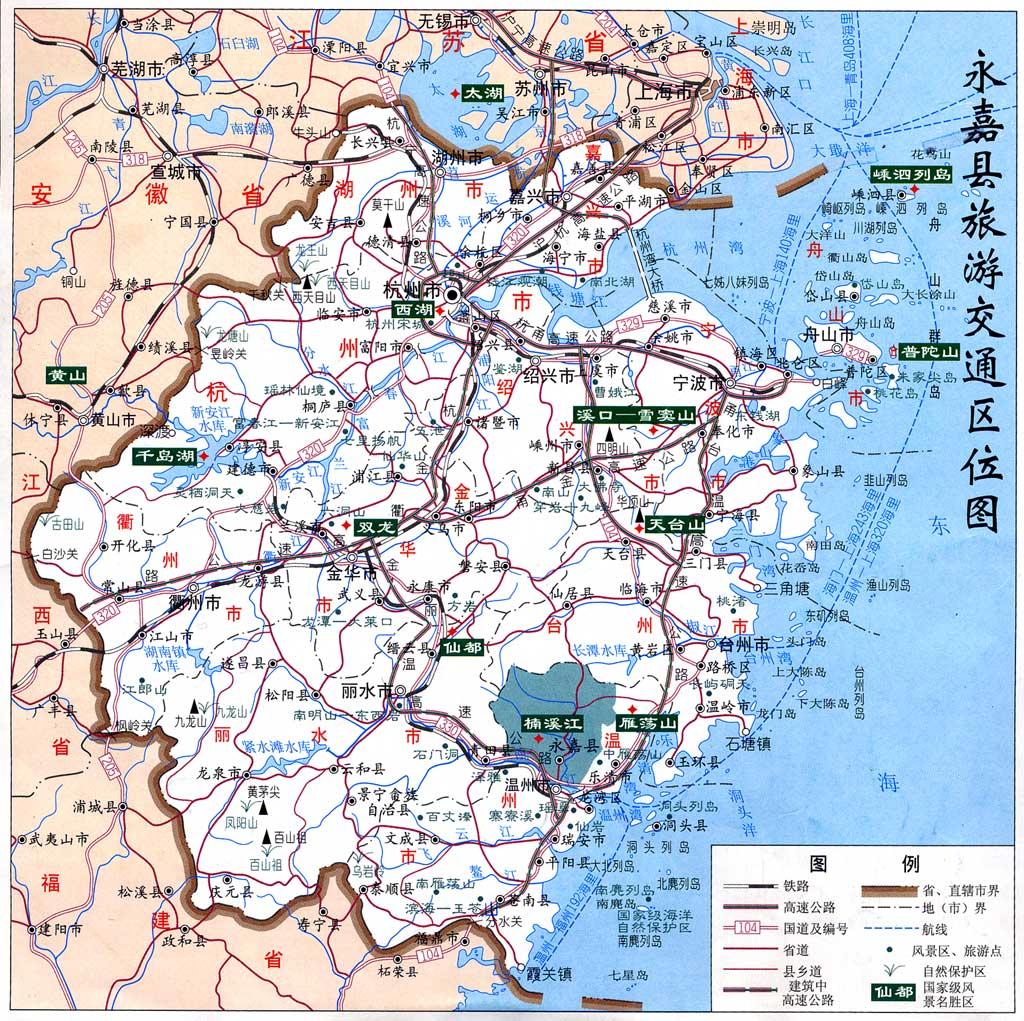 Mywenzhou A Vitality City In Zhejiang China